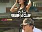 곽진영, 1년 만에 '불타는 청춘' 재등장... 누구? '종말이'