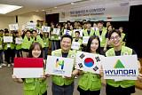 현대건설, 기술교류형 해외봉사단 '에이치 컨텍(H CONTECH)' 출범