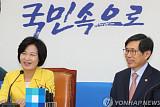 """추미애, 박상기에 """"검찰개혁, 국회에 크게 기대 말라"""""""
