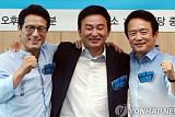 """남경필, 자유한국당 측 장제원 징계 논의에 """"억압한국당으로 이름 바꿔라"""""""