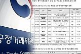 문닫은 상조업 '수두룩'…뷰티플라이프·대명라이프이행보증 등 9곳 폐업