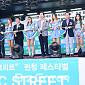 [BZ포토] 지니뮤직, 신촌로 '뮤직 스트리트' 조성