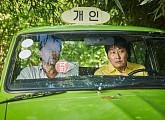 [유진모 칼럼] '택시운전사' '군함도', 사실의 힘과 역사의 파급력