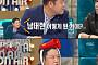 '라디오스타' 김구라, 위너 김진우 등장에 남태현 탈퇴 언급