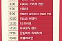 TV 주말의 영화… 채널cgvㆍOCN, 주온ㆍ해운대ㆍ메이즈러너ㆍ더 비지트 등