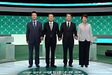 [포토] 손 맞잡은 국민의당 당대표 후보들