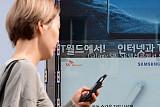 [포토] 갤럭시노트8 사전공개 D-2