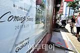 [포토] 갤럭시노트8, 23일 뉴욕서 사전공개