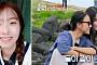 '효리네 민박' 정담이ㆍ삼남매는 스타 손님?… 탐험대장 근황은