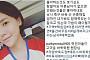 """'송종국 전 부인' 박잎선, 의미심장한 SNS…""""아빠의 무관심, 가족 버리는 남자"""""""
