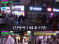 '밤도깨비' 부산에서 '부산행' 재현…라면 먹는데 '북적'