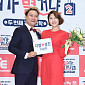 [BZ포토] 남성진-김지영, 화려한 커플룩