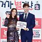 [BZ포토] 박지윤-박수홍, '별거가 별거냐2' 결혼학...