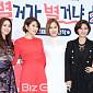 [BZ포토] 박지윤-김지영-채리나-이현영, 4인 4색 매력