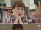 """'청춘시대2' 박은빈♥송승원, 관계 진전될까 """"고백, 하지 마라"""""""