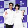 류승수-신은수, 아빠와 딸