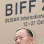 김동호, BIFF 이사장 사퇴 '책임자로서 마땅한 일'