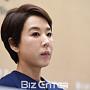 강수연, '부산국제영화제 끝까지 계속 돼야 해'