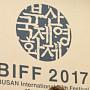 '제22회 부산국제영화제(BIFF 2017)' 집행위원장 ...