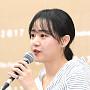 'BIFF2017' 문근영, '작품으로 참석하게 돼 기쁘다'