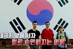 '어서와 한국은 처음이지' 독일 친구들이 선택한 뜻밖의 여행...