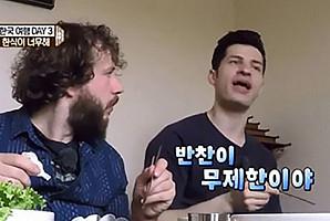 외국인이 한국에 와서 화들짝 놀라는 8가지