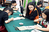 한화투자증권, 전통문화예술 교육으로 '사회 공헌'