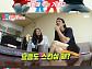 """'동상이몽 시즌2' 장신영♥강경준, 립밤 뽀뽀 """"나 립밤 발랐는데"""""""