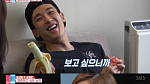 '동상이몽2-너는내운명' 장신영·강경준 출연, 시청률 1위