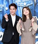 카이-김진경, 풋풋하게 사랑스러운 커플케미