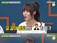 """'비디오스타' 여자친구 유주, JYP에 영상편지 """"중학교 때 내가 아냐"""""""