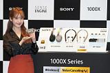삼성·애플·소니 코드리스 이어폰 3강 구도 형성되나…소니 출사표