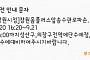 """창원 단수, 원인은 홈플러스 앞 송수관 파손 때문?…""""21일 오전 6시까지 단수 예정"""""""