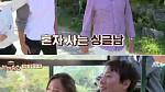 """'한끼줍쇼' 김래원, 하남시 여성과 짧은 대화 """"덕풍동 아세요?"""""""