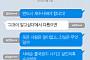 """[니톡내톡] 김광석 딸 사망 의혹…""""서해순 출국금지부터 시켜야"""", """"'그것이 알고싶다'에서 다뤘으면"""""""