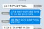 """[니톡내톡] 김준기 동부 회장, 여비서 성추행 혐의 피소…""""김준기 회장이 직접 나와 밝혀라"""""""