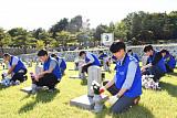 효성, 국군의 날 맞아 현충원 묘역정화활동