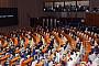 [포토] 김명수 대법원장 임명동의안, 투표하는 의원들