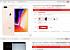 中서 힘 못쓰는 갤노트8·아이폰8…사전 판매량 저조