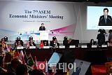 [포토] 이낙연 국무총리, 아셈 경제장관회의 참석