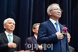 [포토] 국민의례하는 양승태 대법원장