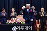 [포토] 인사하는 양승태 대법원장
