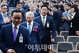 [포토] 퇴임식 입장하는 양승태 대법원장