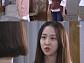 '언니는 살아있다' 김주현, 악녀 다솜 뺨 때리고 복수 선언