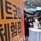 """""""韓 비트코인 거래량, 中 제치고 세계 3위""""…정책 매력 부각"""