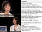 김규리 10년 괴롭힌 '청산가리' 글 뭐길래…전문보니