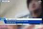 """김광석 부인 서해순 """"딸 사망 숨긴 것 아니다"""" 해명…'뉴스룸' 손석희에 모든 것 털어놓을까?"""