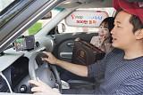 SKT, 인공지능(AI) 접목한 T맵… 출시 18일만에 다운로드 300만 돌파