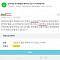 """김광석 부인 서해순, 10여 년 전 """"김광석 아버지는 무서운 노인네"""" 댓글 달았다?"""