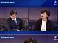 서해순, '뉴스룸' 인터뷰 도중 손석희에 발끈·횡설수설